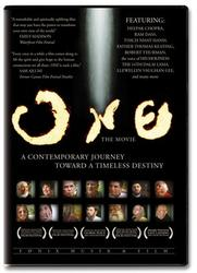 ONE. DVD